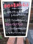 まんじぇ8.JPG