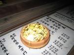 五円玉4.JPG