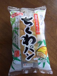 ちくわパン1.JPG