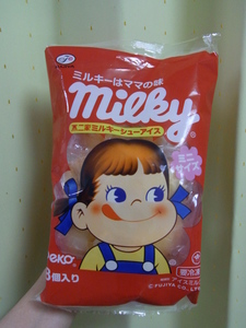 ミルキー1.JPG