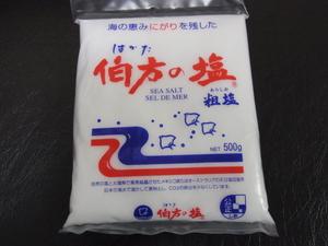 伯方の塩1.JPG