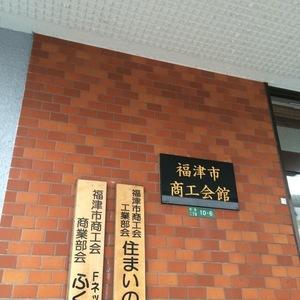 写真 2016-02-04 0 03 04.jpg