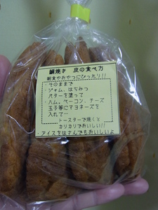 鯛焼き1.JPG