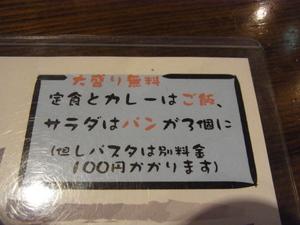 わび助3.JPG