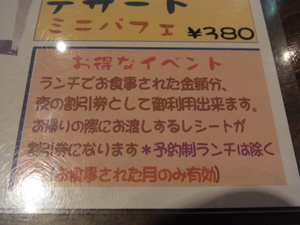 わび助8.JPG