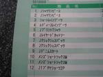 ヒラキ2.JPG