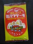 ミルクケーキ1.JPG