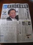 選挙 (3).JPG