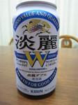 淡麗W.JPG