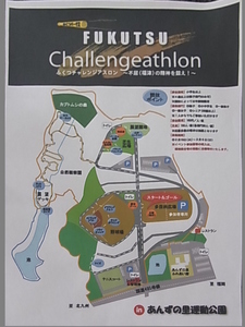 ふくつフェスティバル2.JPG