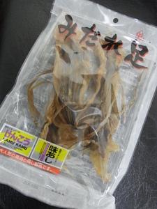 よっちゃん1.JPG