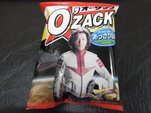 オーザック.JPG