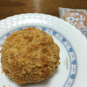 ゲンコツチーズメンチ1 .jpg