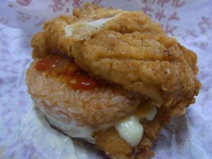 チキン3.JPG