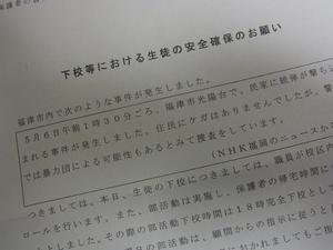 プリント.JPG