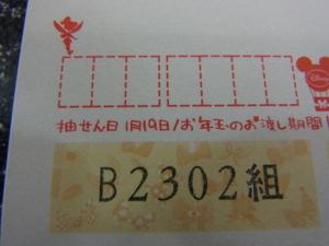 プー4.JPG