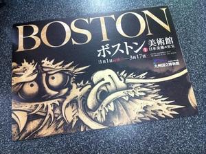 ボストン美術館.jpg