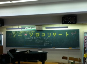 ミニコン1.jpg