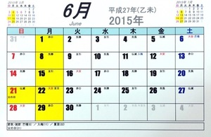 写真 2015-04-10 10 47 43.jpg