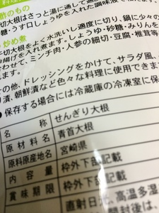千切2.jpg