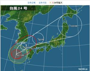 台風24号(2013年)   日本気象協会 tenki.jp.png