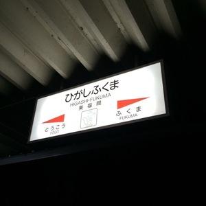 大阪1.jpg