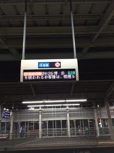 大阪10.jpg