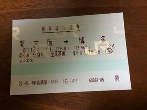 大阪9.jpg