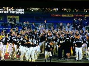 日本一2.jpg