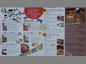 王丸市場6.JPG