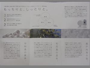 石けん2.JPG