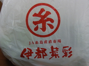 野菜1.JPG