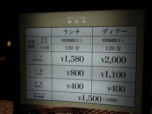 露菴2.JPG