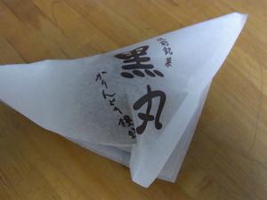 黒丸1.JPG