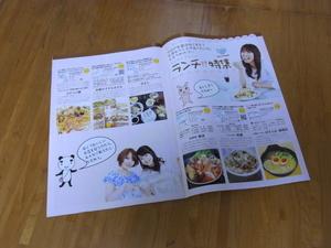 Genkai-Style2.JPG