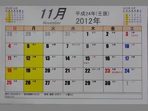 H24.11.JPG