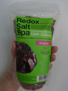 Redox Salt Spa.JPG