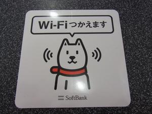 Wi-Fi1.JPG