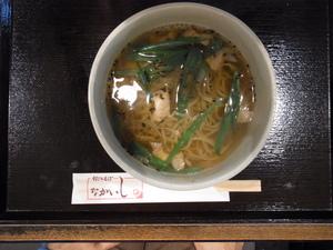 ながいし6.JPG