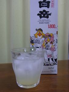 スダチ3.JPG