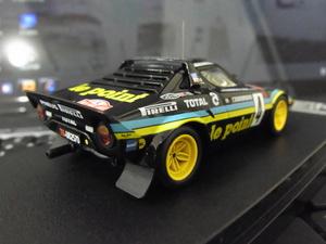 ストラトス12.JPG