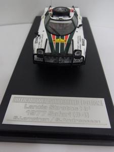 ストラトス3.JPG
