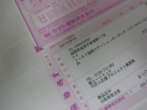 ユニクロ2.JPG