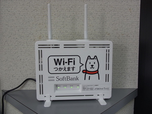 Wi-Fi2.JPG